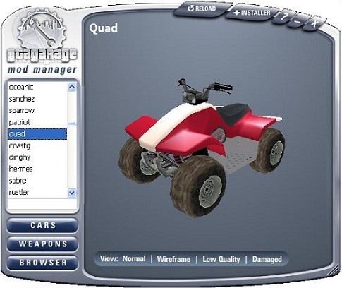 Скриншоты GTA Garage Mod Manager