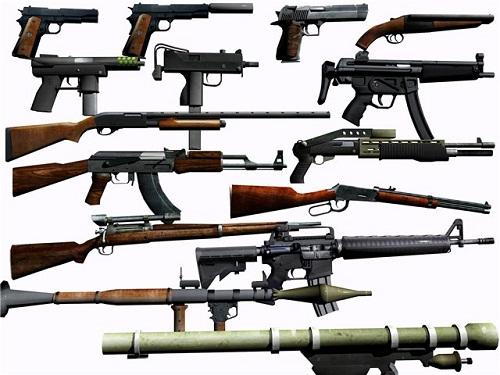 Коды на GTA на Оружие