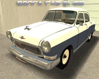 ГАЗ-2165 для GTA