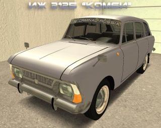 ИЖ-2125: русские машины в GTA