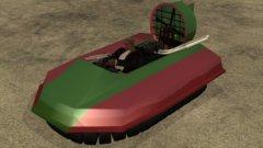 код на лодку на воздушной подушке