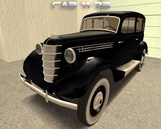 русские машины: ГАЗ-1173