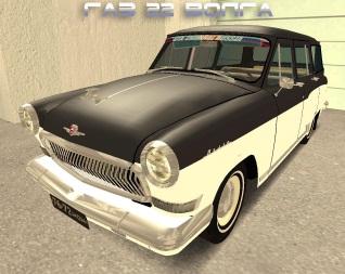 советский автомобиль газ-22 для гта сан андреас