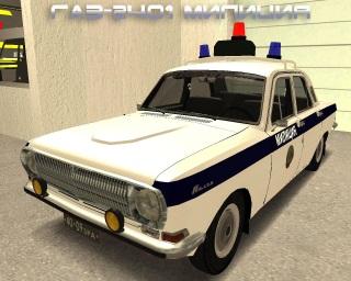 замена полицейской машины gta на русскую волгу