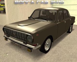 Автомобиль ГАЗ-2410