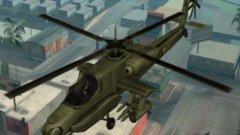 код на вертолет